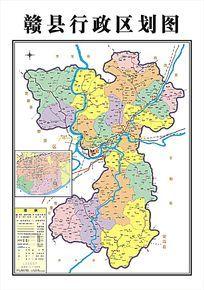 江西省赣州市赣县行政区划图 CDR