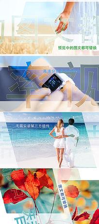 简洁时尚平滑幻灯片切换宣传展示ae模板