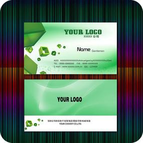 绿色清新环保科技名片模板psd PSD