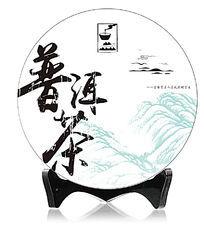 清爽普洱茶饼包装 PSD