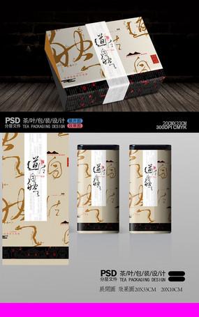 中国风茶叶包装盒