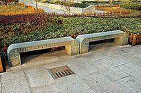 中式图案青石板休息座椅