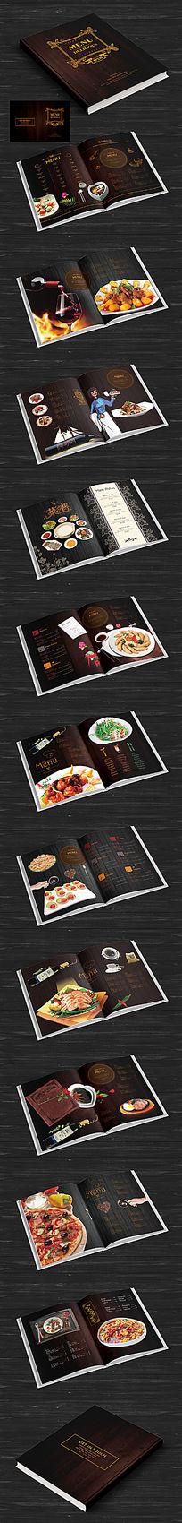 菜单菜谱宣传册