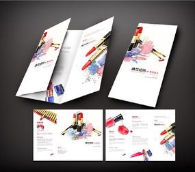 化妆品三折页设计洛阳艾佳广告设计图片