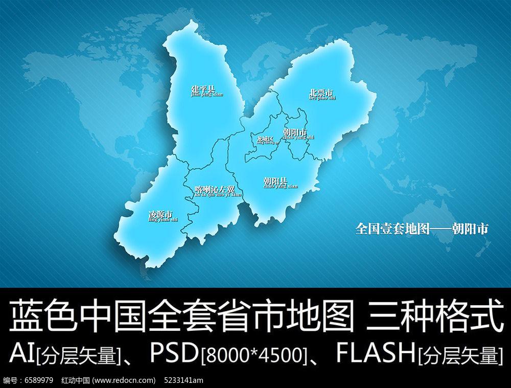 朝阳市地图设计图片