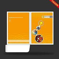 橙色科技化工类手册封套