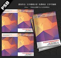 抽象创意画册封面