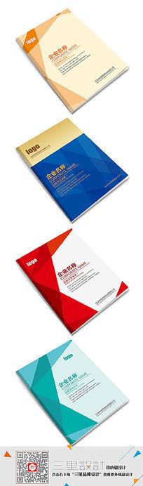 创意科技画册封面矢量文件