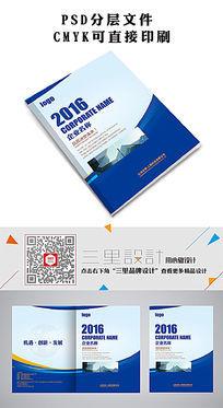 创意蓝色科技画册封面设计