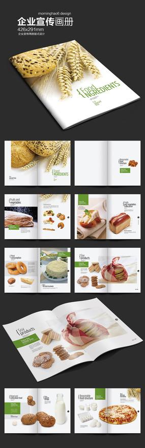 蛋糕店烘焙画册版式设计