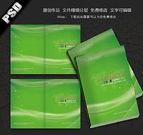 大气企业绿色画册封面