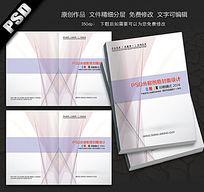 动感曲线科技封面设计