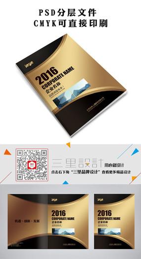 高端金色画册封面设计