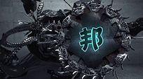 高科技地下机械怪物logo展示AE模板