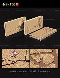 古典台历封面设计图片模板