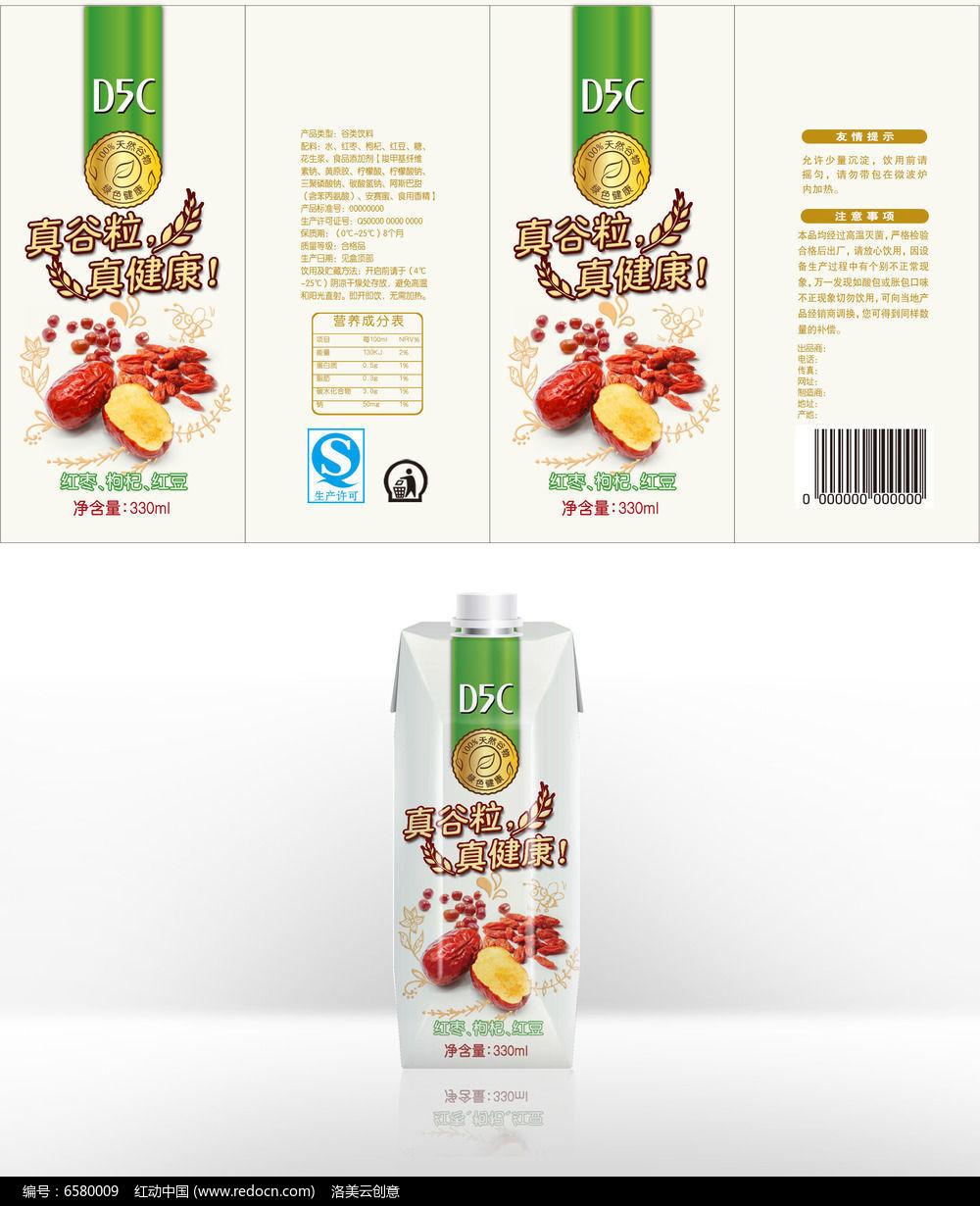 谷粒养生饮品包装图片