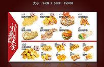 韩式鸡排炸鸡菜单