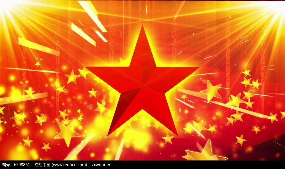 红星闪闪歌曲视频