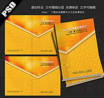 黄色科技画册ps封面设计