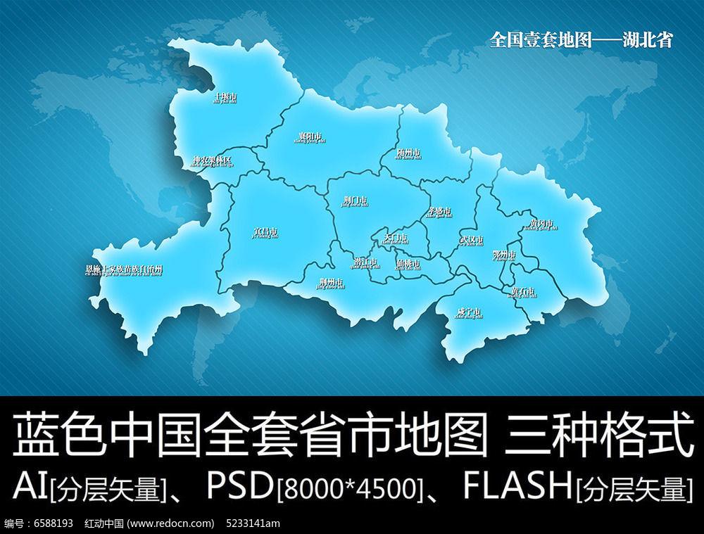 湖北省地图设计图片