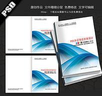 简洁大气白色画册封面设计