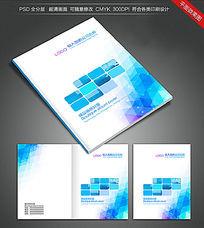 简约蓝色科技公司企业IT行业画册封面设计