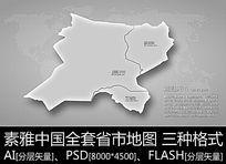 嘉峪关市地图设计