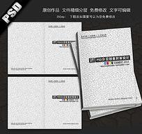 精美中国风书籍封面设计