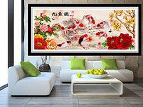 九鱼图牡丹金色玉兰装饰画