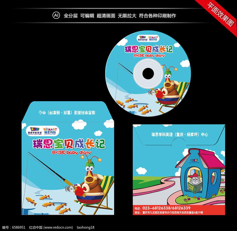 卡通DVD光盘套封面设计图片
