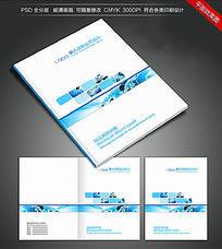 蓝色科技时尚简约宣传册封面设计