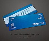 蓝色科技展会入场券设计