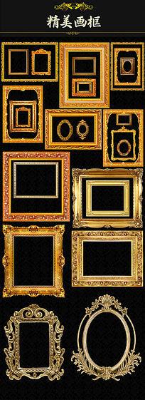 欧式金色相框画框边框花纹 PSD