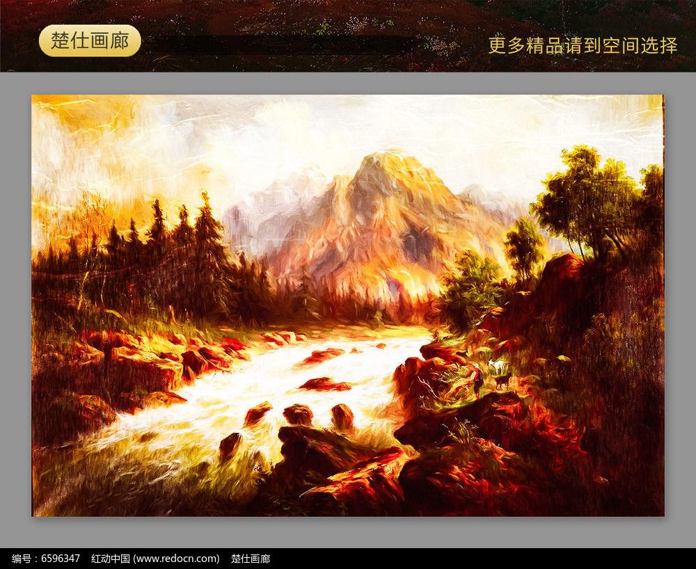 欧式山水油画图片
