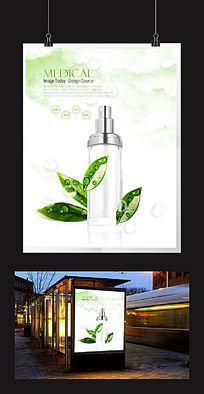 清新高档叶子绿叶植物护肤品海报