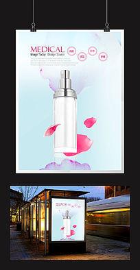 清新花朵护肤素材海报