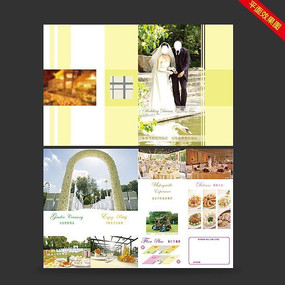 清新自然豪华蜜月婚礼婚宴手册 AI