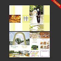 清新自然豪华蜜月婚礼婚宴手册