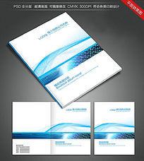 时尚简约蓝色科技公司封面设计