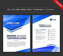 时尚商务单页折页设计