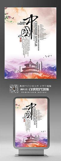 时尚中国风海报设计