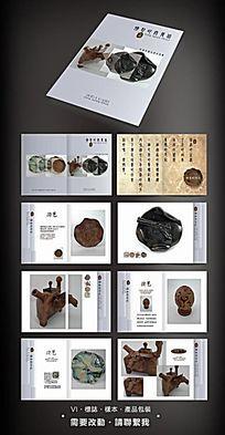 陶艺产品画册