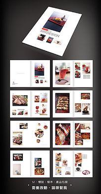 甜品画册设计