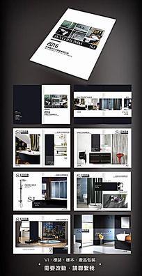 卫浴产品画册