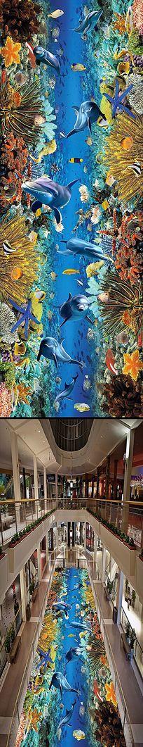 五彩缤纷海底世界立体地画