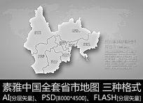延吉市地图