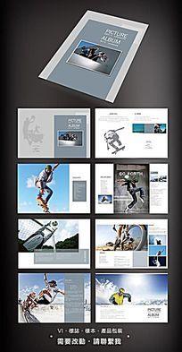 运动设计画册