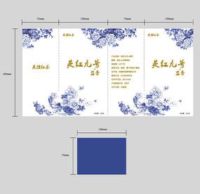中国风茶叶包装圆筒茶盒包装