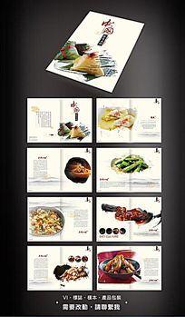 中国风美食画册