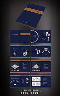 珠宝设计画册
